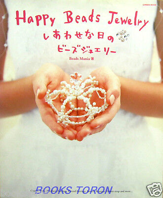 Happy Beads Jewelry - Tiara../Japanese Beads Accessory Pattern Book