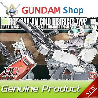 BANDAI HG Gundam 0080: WitP 1/144 RGM-79D GM Cold Districts HGUC Japan 120465