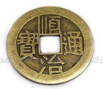 100pcs/Bag Feng Shui Chinese Dragon Phoenix Coins Lucky Ching Coin for Fortune