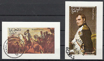 State of Oman 2 Blocks Napoleon Bonaparte gestempelt