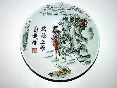 Beautiful Vintage Japanese Artist Signed Transart Industries HK Decorated Bowl