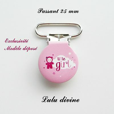 1 Pince Ronde, Attache tétine rose Nuage Poupée Little girl passant de 25 mm