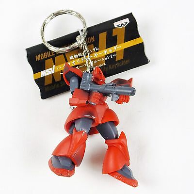 Banpresto Mobile Suit Gundam MSV Figure Key chain Holder Johnny Ridden's Gelgoog