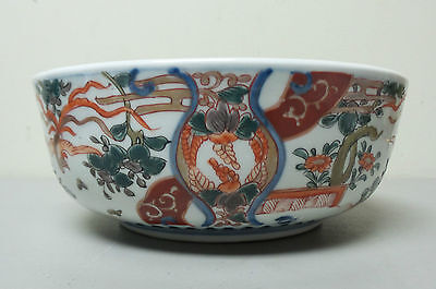 GREAT 19th C. ANTIQUE JAPANESE IMARI CENTERPIECE BOWL wIth PHOENIX DECORATION