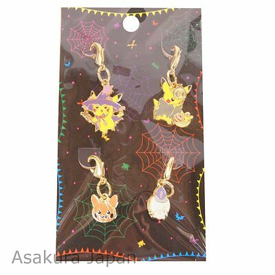 Pokemon Center Original Halloween Parade 2015 Metal Charm B Set Pumpkin Pikachu