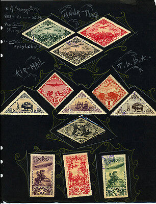 Classic Stamp Collection-35 Stamps-TANNA TUVA, Afghanes, Afghanistan, San Marino