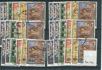 Gb - Commemoratives - 1986 - W111 - Six Sets - Christmas - Used