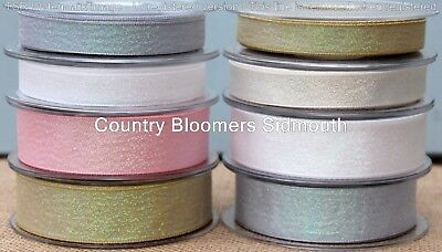Dazzle Sparkly Metallic Lame Ribbon ~ 3mm 7mm 15mm or 25mm  ~