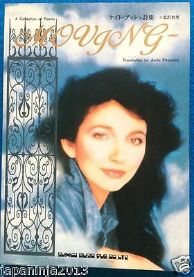 VHTF Kate Bush MOVING Poem Collection Japan Book 1st edition 1993 Free Shipping