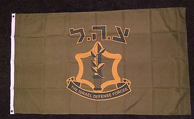 Israeli Defense Force Flag Jewish Israel Zionists War Terror Zionism Defence IDF