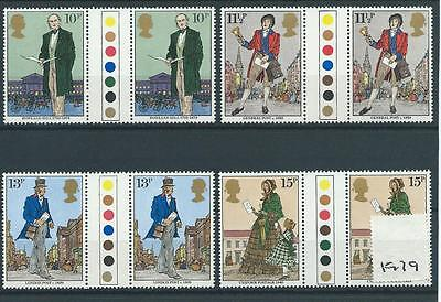 wbc. - GB - COMMEMS - 1979 - ROWLAND HILL- GUTTER PAIRS - T/ LIGHTS - UNM. MINT