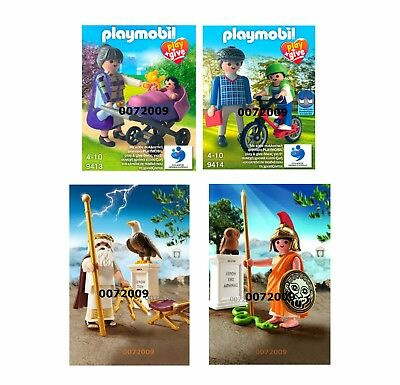 Playmobil Play & Give 9149 9150  No Box For Low Post Fight Against Kids Cancer
