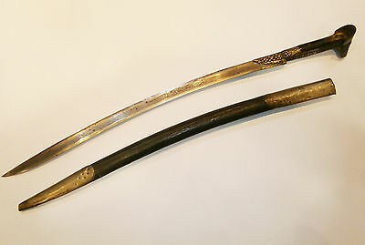 ANTIQUE 19c. TURKISH OTTOMAN SILVER BONE SWORD SABRE PALA ISLAMIC YATAGHAN KILIJ