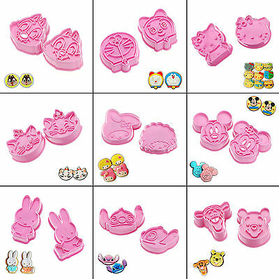 9Shapes Cookie Fondant Cake Sugarcraft Chocolate Decorating Plunger Cutter Tools