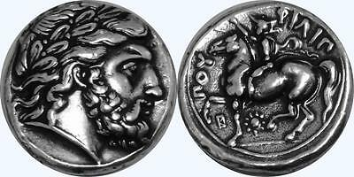 Percy Jackson Fans,Greek Gods, ZEUS King of the Gods Minted by Phillip II (4-S)