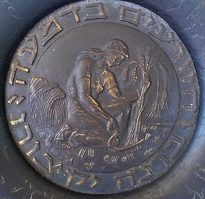 Mid Century Judaic Bronze Charger by Maurice Ascalon Pal Bell, Woman Harvesting