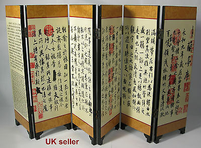"""Desk decorative chinese """"Xing calligraphy"""" 6 panel folding screen"""