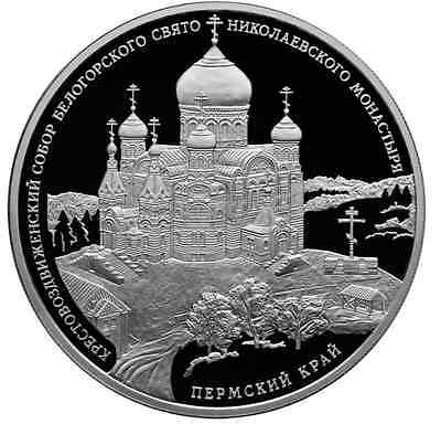 2015 RUSSIA 3 R ROUBLE SILVER PROOF 1 OZ Cross Exaltation Cathedral LOW Mintage