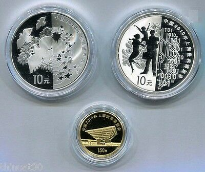 China 2010 Gold + Silver Coins Set - Shanghai World Expo (Issue 2nd)
