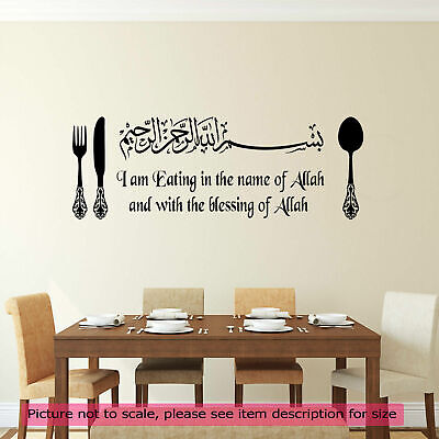 DINING KITCHEN ISLAMIC Wall Art Stickers 'Eating in the name of ALLAH' Bismillah