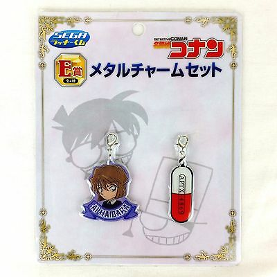 IM Sega Lucky Lottery E Detective Conan Charm Metal Set Japan Anime #4