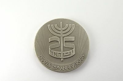1973 Sterling Silver Israel 25th Anniversary Medal