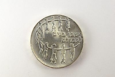 1959 Israel 11th Anniversary Ingathering of the Exiles Silver Coin