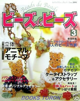 Beads de Beads 3 - Animal Motif.../Japanese Beads Accessory Pattern Book