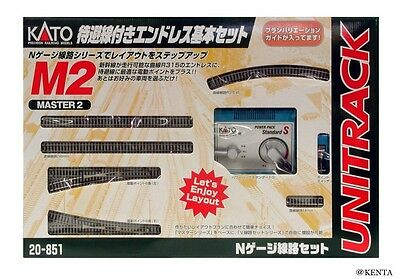 KATO 20-851 endless basic set with gauge M2 siding From Japan F/S