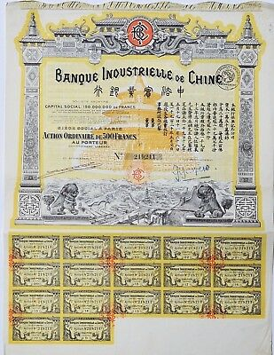 Historisches Wertpapier Aktie Nonvaleur Banque Industr. Chine Paris 1920 China