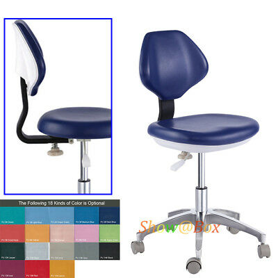 PU Leather Medical Dental Dentist's Chair Doctor's Stool Adjustable Mobile Chair