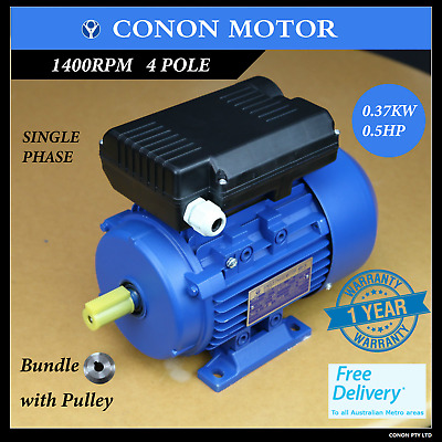 0.37kw/0.5HP 1400rpm cement mixer Electric motor 1phase 240v with pulley package
