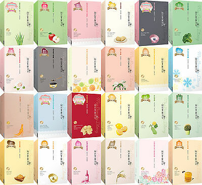 MY BEAUTY DIARY Face Mask Natural Key Series Single Piece 1pc NEW