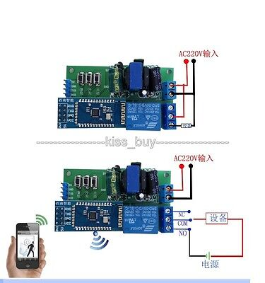 Wireless SPP Bluetooth Relay Module Android Mobile Remote Control timer Switch