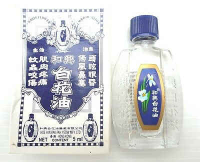 HOE HIN Pak Fah Yeow White Flower Oil Embrocation (2.5ml/5ml/10ml ...