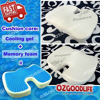 Bamboo Memory Foam cooling gel Coccyx Cushion Posture Back Hip Support Car Seat
