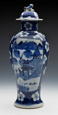 Antique Chinese Vase & Cover Decorated With Landscape Designs 19Th C