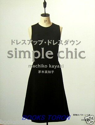 Dress-up Simple Chic /Japanese Clothes Sewing Pattern Book