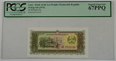 (1979) Laos 10 Kip Note SCWPM# 27a PCGS 67 PPQ Superb Gem New