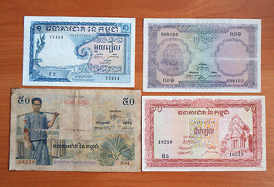 Cambodia 1, 5, 10 and 50 riels 1955-1956