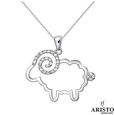 925 Sterling Silver Sheep Pendant Necklace Chain Jewellery Set Ladies Gift UK
