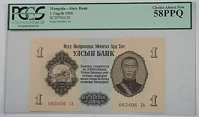 1955 Mongolia State Bank 1 Tugrik Note SCWPM# 28 PCGS 58 PPQ Choice About New