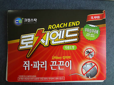 Non-toxic Rat Trap Pad Mousetrap Sticky Glue Adhesive Rodent Pest Remover