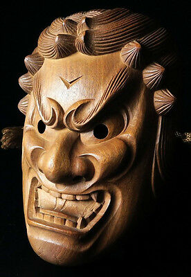 Japanese Fine-Art, Ko-Jo/Kojō Mask,Yakusugi Wood, Signed: Yamanaka - UNESCO