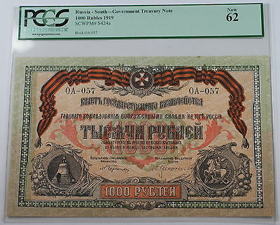 1919 Russia-South 1000 Rubles Government Treasury Note SCWPM# S424a PCGS 62 New