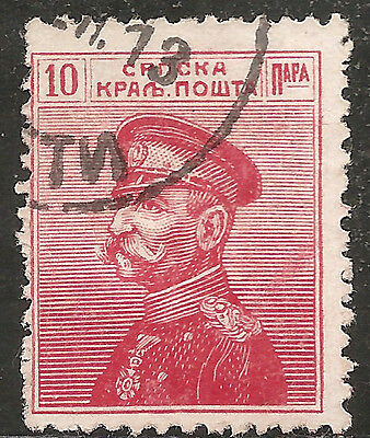 """Serbia Stamp - Scott #113/A14 10p Red """"King Peter I"""" Used/LH 1914"""