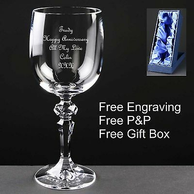 Personalised 10oz Wine Glass, Anniversary Gift, with satin lined box
