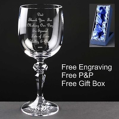 Personalised Wine Glass, Wedding Gift, Father of the Bride Gift, Satin Box