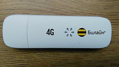 ZTE MF 831 Mobile Broadband  LTE USB STICK 4G Dongle 150Mb UNLOCKED white o2 EE