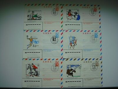 XXII Olympic Games MOSCOW-80 First Day Covers